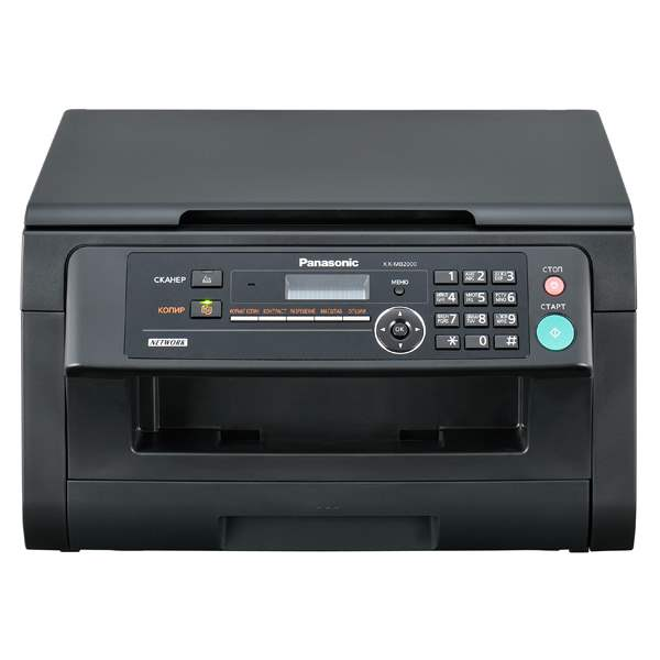 МФУ Panasonic KX-MB2000RUB, принтер/сканер/копир, A4, LAN, USB, черный