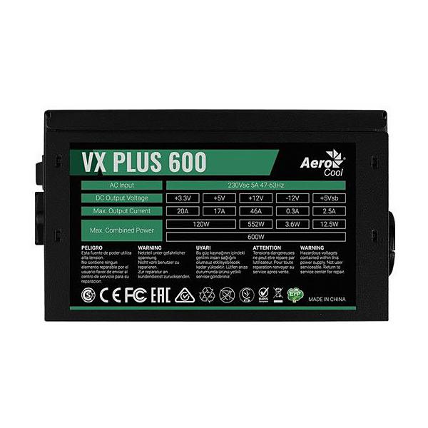 Блок питания ATX 600 Вт AeroCool VX-600 PLUS - фото №3